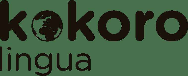 logo-kokoro-ingua-dark